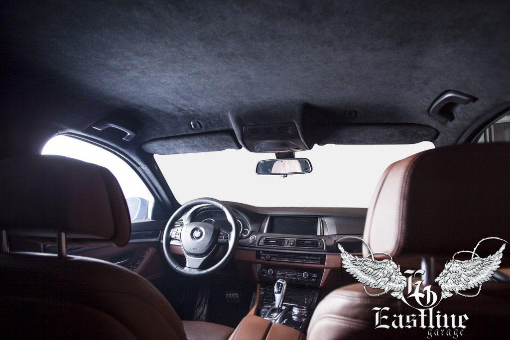 921 - Что такое алькантара в автомобиле